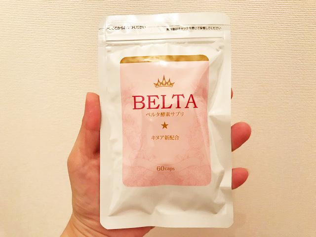 下痢 ベルタ酵素