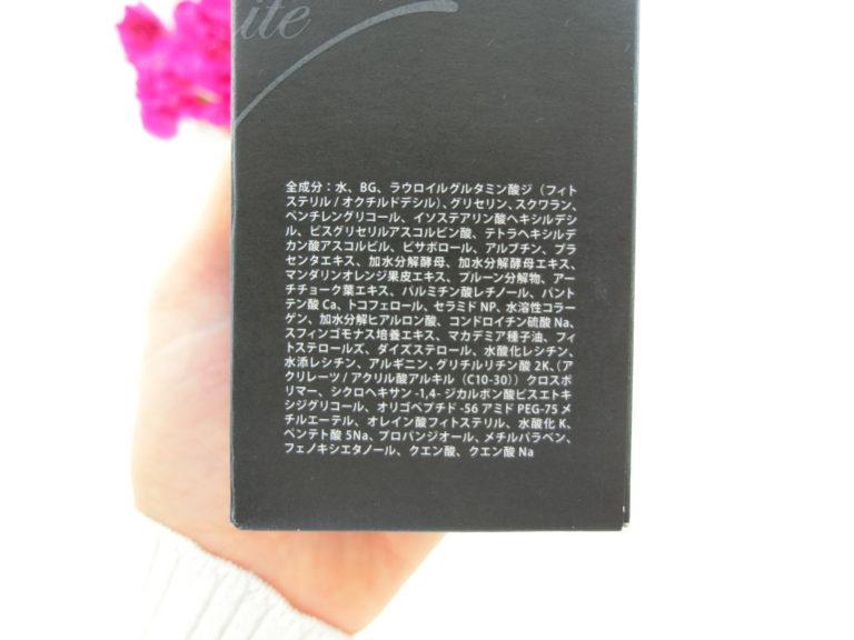 美容液-ファイナルホワイト成分表