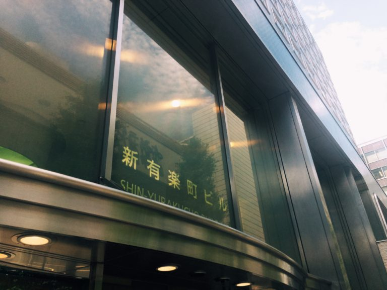 FiNCFit(フィンクフィット)アクセス新有楽町ビル