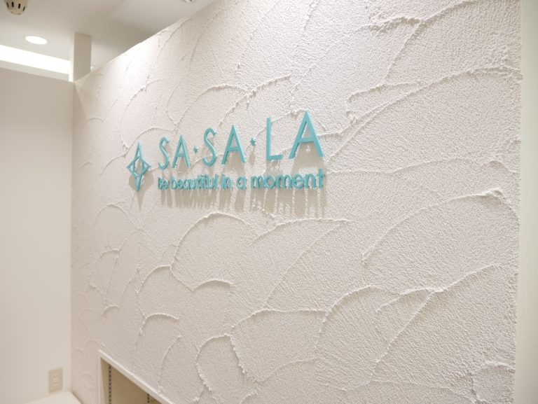 SASALA-脱毛-ロゴ