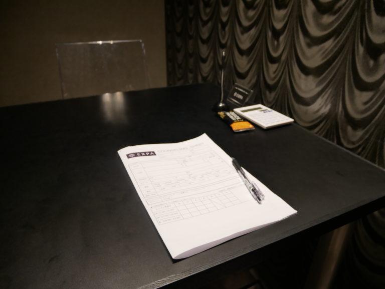 暗闇フィットネス-エクスパ-カウンセリング用紙