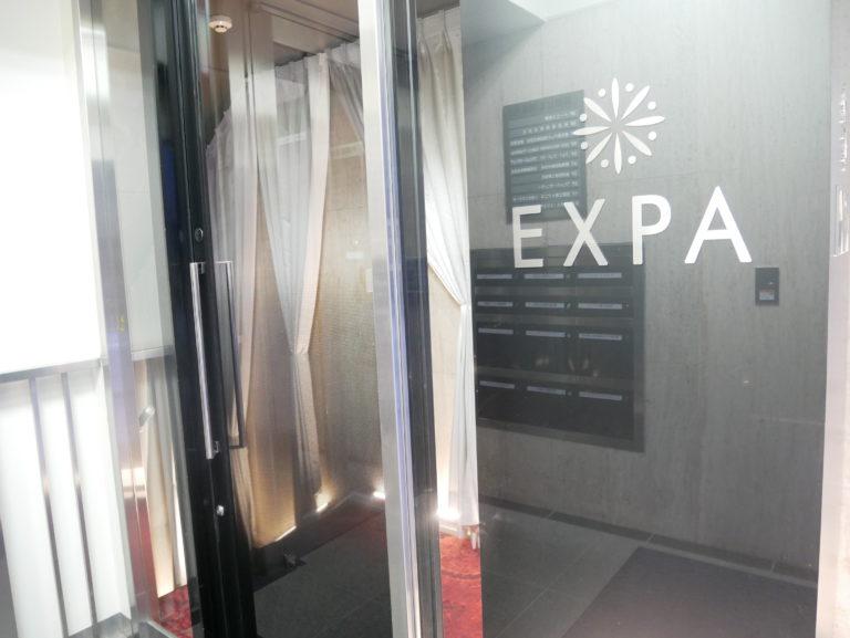 エクスパ-アクセス-アクセス到着2