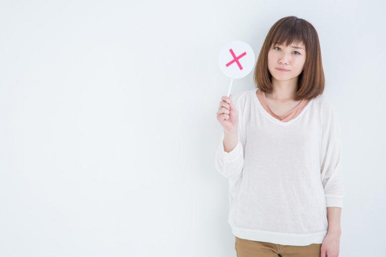 【サロンにバレない!?】生理中にVIO脱毛する時の3つの攻略法!